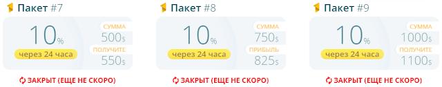 one-profit ммгп