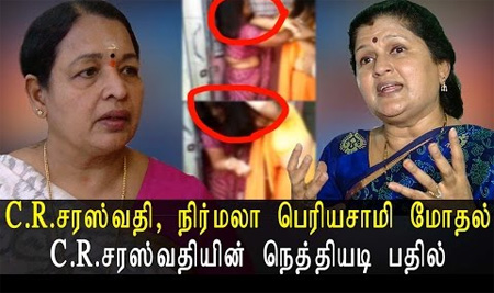Nirmala Periyasamy criticizes C R Saraswathi