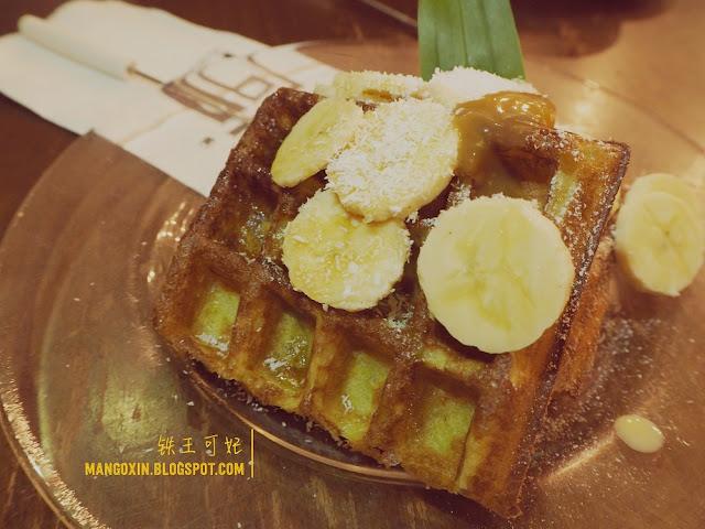 Kuantan 关丹 cafe 90 Degree Cafe & Art
