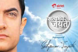 Satyamev jayate 3 shraavan (full song) hamsika iyer download.