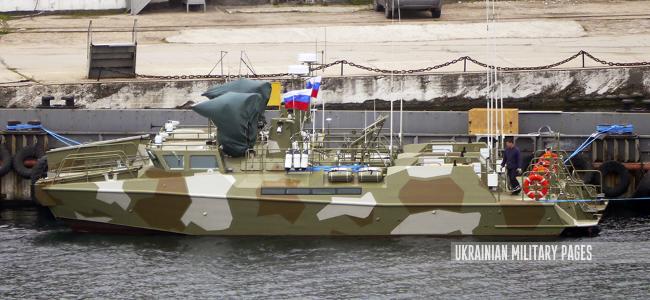 Ukrainian Military Pages - Патрульні катери проекту 03160 «Раптор»