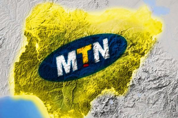 MTN Data Plan And Internet Bundles Prices & Codes