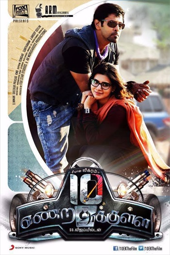 10 Endrathukulla 2015 UNCUT Dual Audio Hindi Movie Download