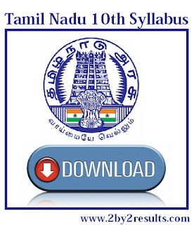 Tamil Nadu 10th Science Syllabus download PDF