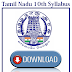 Tamil Nadu 10th Maths Syllabus download PDF