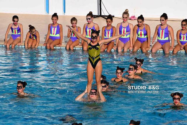 """Παιδιά στο Ναύπλιο """"χόρεψαν στο νερό"""" και εντυπωσίασαν με τις κολυμβητικές τους επιδείξεις"""
