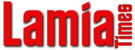 http://www.lamiatimes.gr/