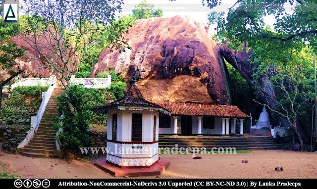 Pilikuththuwa Raja Maha Viharaya