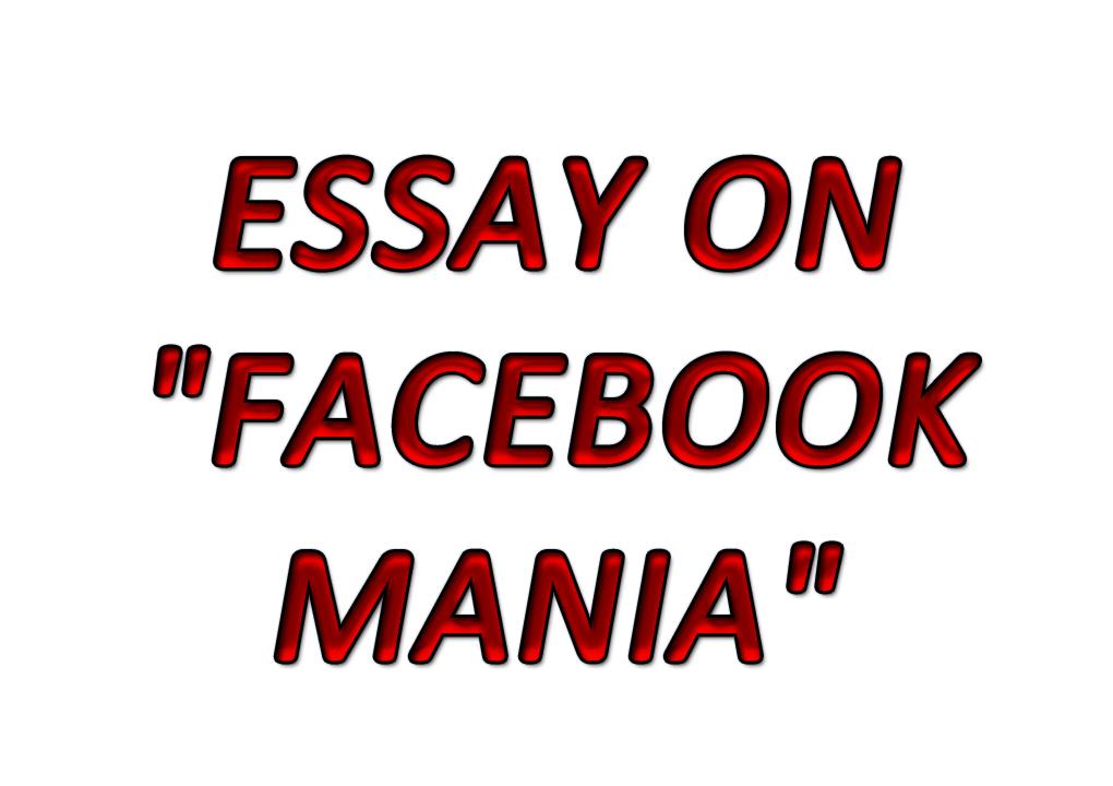 Essay mania