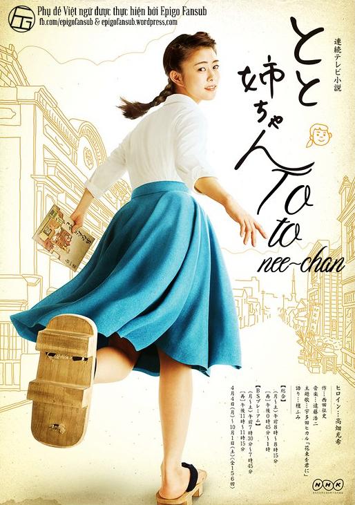 Chị Gái Làm Bố - Toto Nee-Chan (2017)