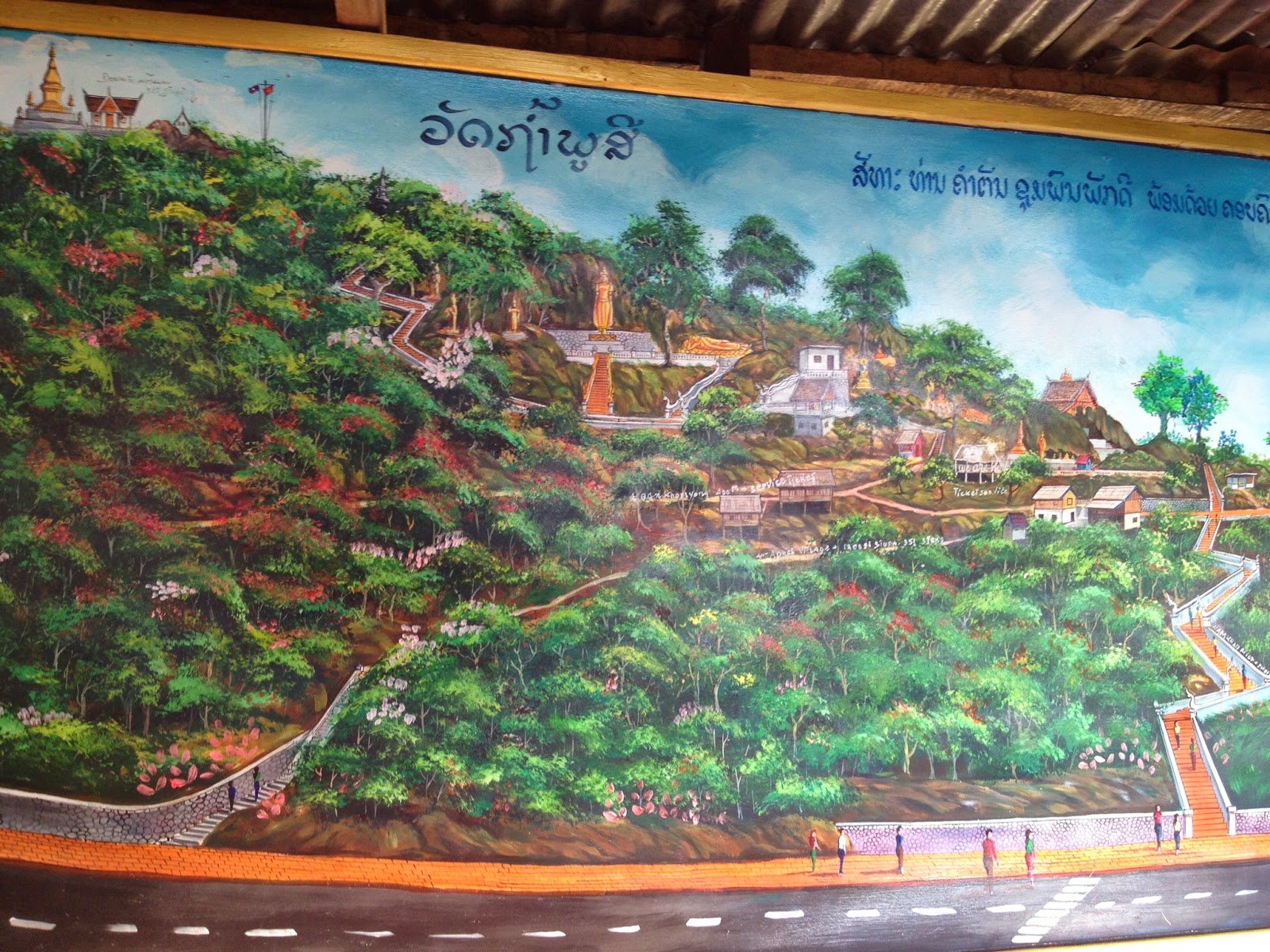 Luang Prabang - Map of the Phousi Hill route