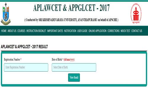 AP LAWCET & AP PGLCET 2017 Results