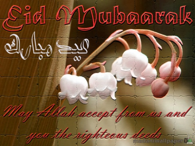 happy eid mubarak wishes  eid mubarak greeting cards free, Greeting card