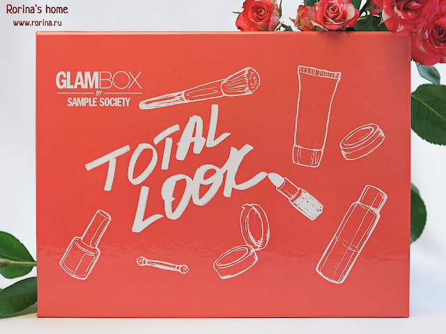 GlamBox TOTAL LOOK: отзывы