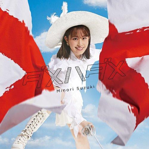 Minori Suzuki - Dame wa Dame [FLAC 24bit + MP3 320 / WEB]