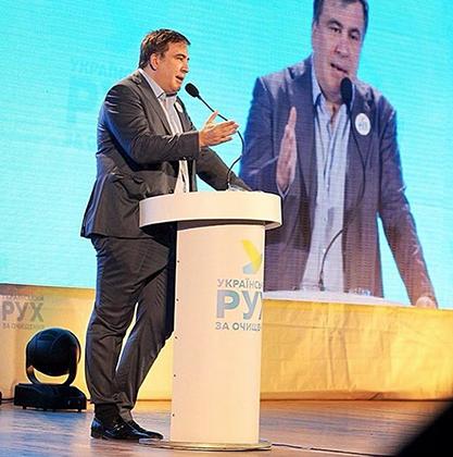 Михаил Саакашвили на трибуне Антикоррупционного форума в Днепропетровске