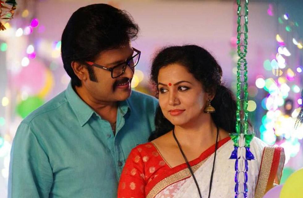 Malayalam Movie Sadrusya Vaakyam Gallery