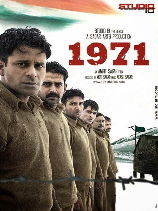 1971 (2007) 720p HD Hindi Movie | Free Download - Next Movie