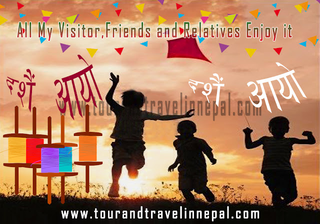 Happy Dashain 2073- www.tourandtravelinnepal.com