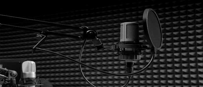 Cara merekam sebuah lagu