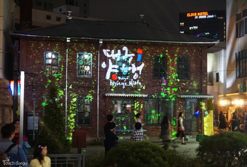 .: Daegu Heritage Night