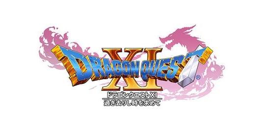 Dragon Quest XI, Actu Jeux Vidéo, Jeux Vidéo, Square Enix, Playstation 4, Nintendo 3DS,