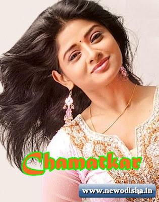 Actress Rupali in Oriya Film Chamatkar