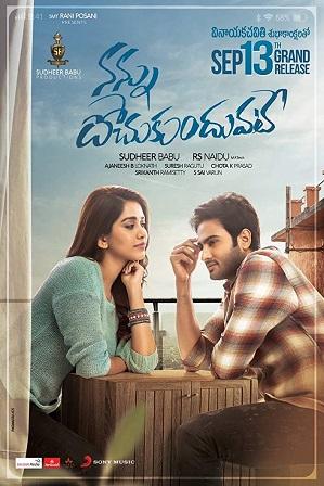 Download Nannu Dochukunduvate (2018) 1GB Full Hindi Dual Audio Movie Download 720p HDRip Free Watch Online Full Movie Download Worldfree4u 9xmovies