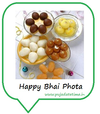Bhai phota sms bhai dooj sms messages wishes latest bhai dooj sms bhai dooj sms messages wishes m4hsunfo