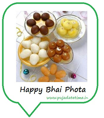 Bhai Dooj SMS Messages Wishes