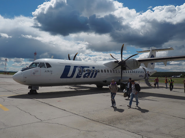 Самолет Ютэйр (Aircraft Utair)