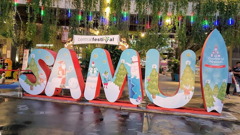 蘇美島上的主要購物中心-Central Festival Samui,濃厚的聖誕節氣氛