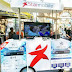 Starmobile Launches StarCart, Kiosk-On-Wheels