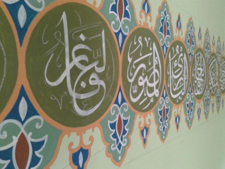 20 Contoh Alif Lam Qamariah Dalam Asmaul Husna (Nama-Nama Allah)