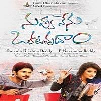 Nuvvu Nenu Okatavudaam (2017) Telugu Movie Audio song CD Cover