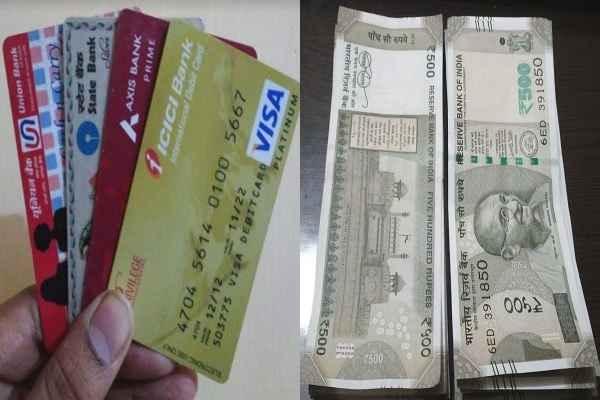 खुशखबरी, अब ATM से निकालिए 10 हजार रुपये, RBI ने किया ऐलान