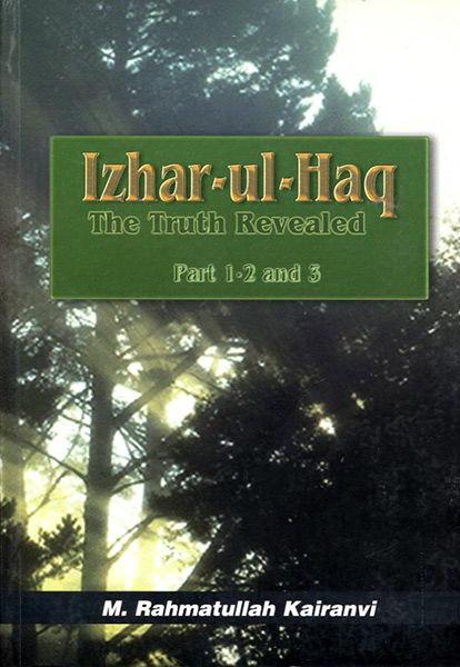 http://www.usislam.org/pdf/Izharul-Haq.pdf