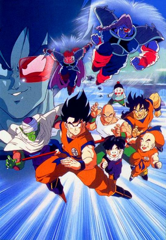 Dragon Ball Z The Movie 8 The Burning Battles ร้อนแรงสุดขั้ว ศึกระเบิดซูเปอร์ไซย่า
