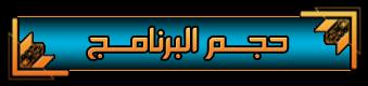 برنامج TeraCopy V3.0.8 لتسريع النقل 839057256.png