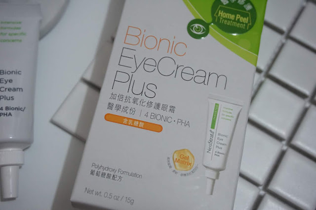 sports shoes 71967 4b0be Bionic Eye Cream Plus加倍抗氧化修護眼霜 15g