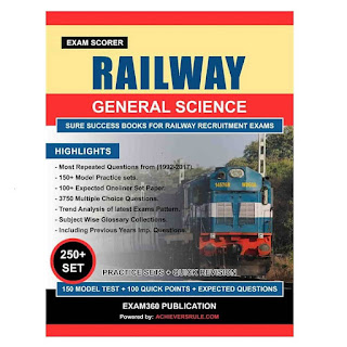 Speedy Railway Book in English Version
