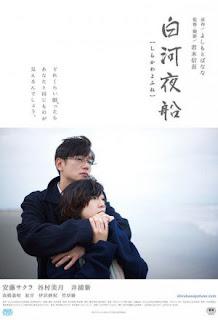 Asleep (2015)
