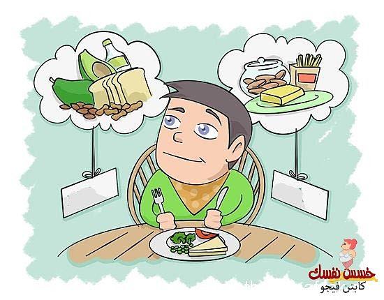 إنقاص الوزن برجيم سريع وبسيط