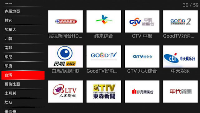直播電視 Cloud TV App