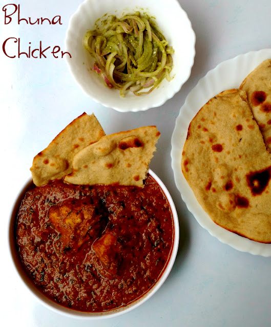 bhuna-chicken-recipe