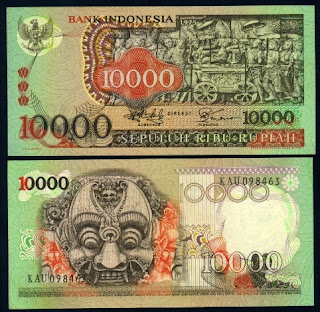 Uang Barong 1975