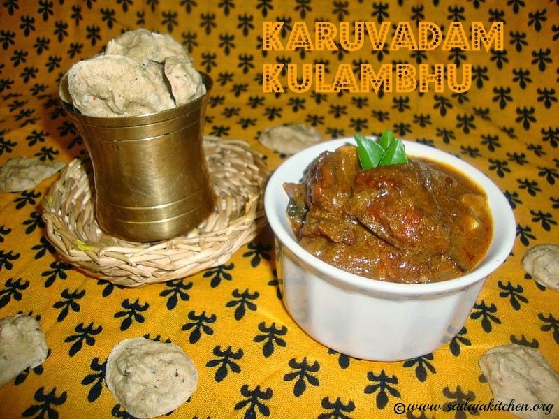 images for Karuvadam Vatha Kuzhambu / Karuvadam Kulambhu Recipe / Vatha Kulambu Recipe