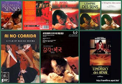 Империя Чувств / Коррида любви / Ai no corrida / In The Realm Of The Senses. 1976. DVD.