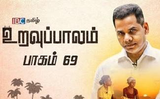Uravuppalam | Episode 69 | IBC Tamil Tv