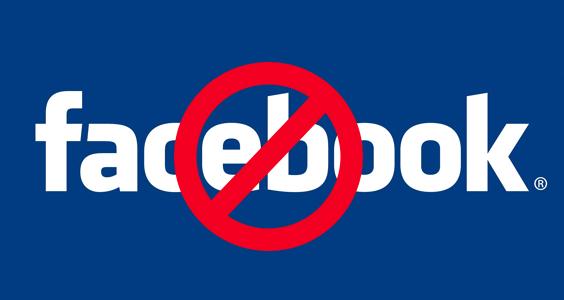 Delete Account FB - Delete my Facebook Account Forever | Delete Old Facebook Account